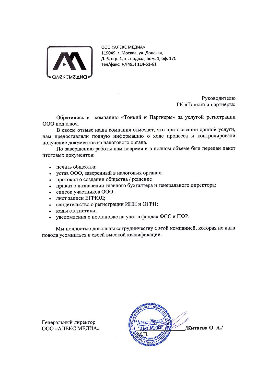 Ставрополь номер телефона горячей линии став кредита